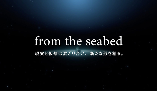 ICI ART 入場できない美術展「from the seabed」VR MOVIE ー帰港ー